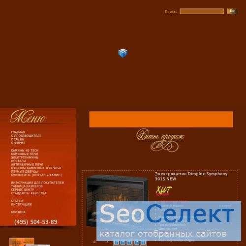 Сайт компании ОЛАН-СТРОЙ. Стяжка, наливные полы - http://www.olan-stroy.ru/