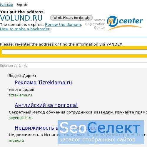 Видео уроки по интернету - легкая учеба! - http://volund.ru/