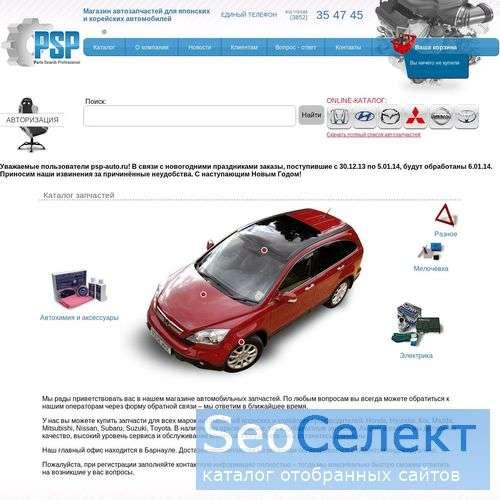 Запчасти для иномарок Mazda - PSP-Auto.ru - http://psp-auto.ru/