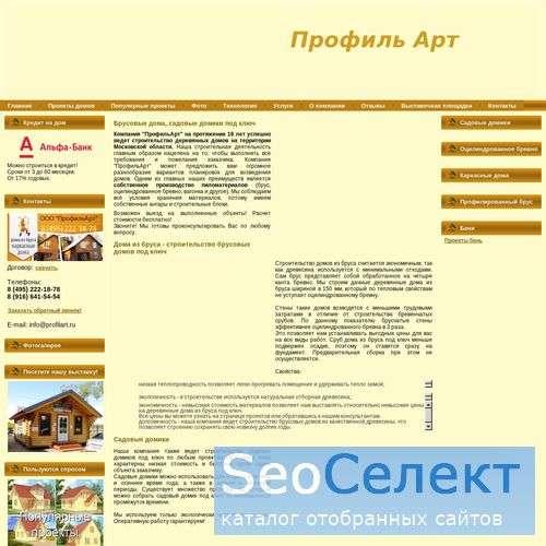 Брусовые срубы: коттеджи: брус или изготовим сруб - http://www.profilart.ru/