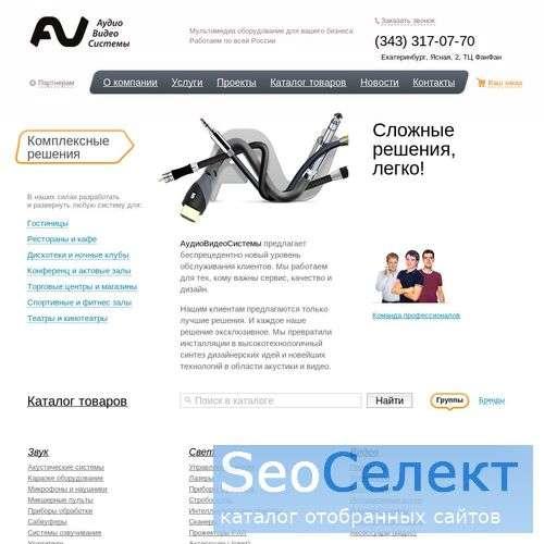 AudioSite.Ru: купить зеркальный шар - http://audiosite.ru/