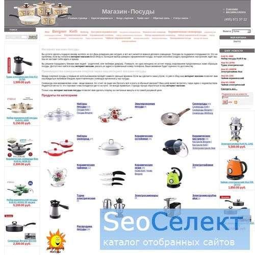 Грелки для ног и купить массажер - доставка! - http://www.boss-shop.ru/