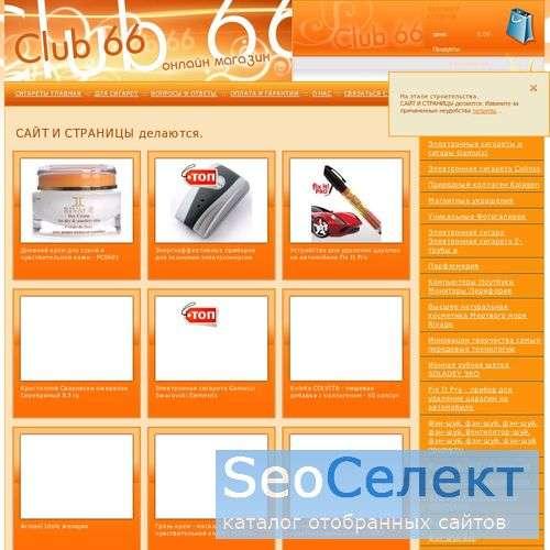 Sro-Ug: вступление в строительные СРО - http://sro-ug.ru/