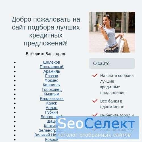 Arenda Odessa-квартира посуточно в центре Одессы. - http://www.kurortodessa.ru/