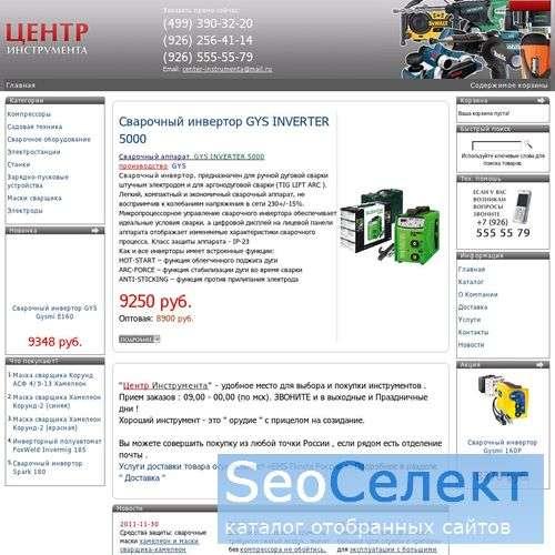 centerinstrumenta-сварочный инвертор Gysmi 196FV - http://centerinstrumenta.ru/