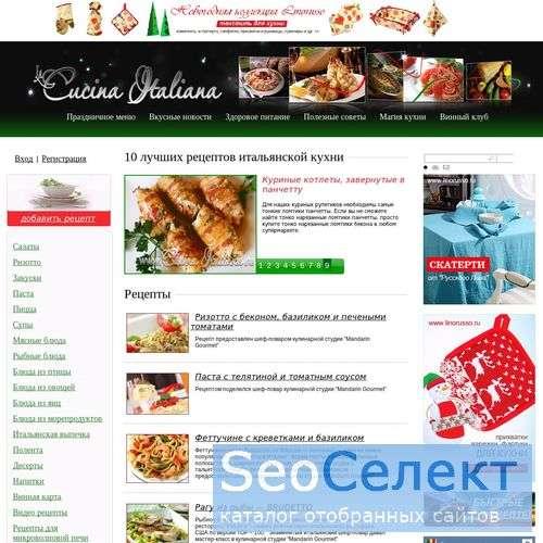 Магазин Села Каталог