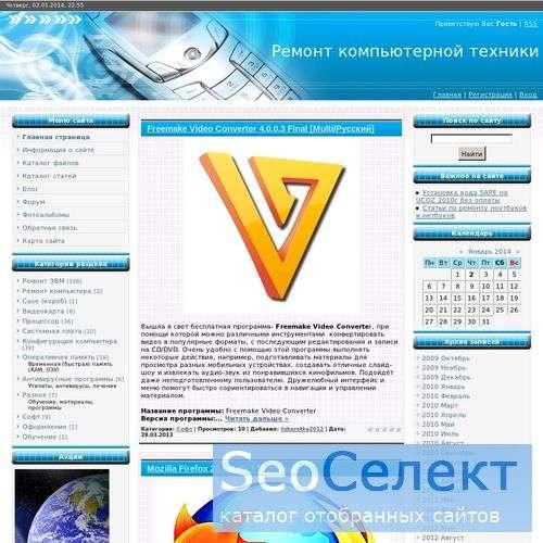 Ремонт недочётов ЭВМ , ответим на tehnorem.ru - http://tehnorem.ru/