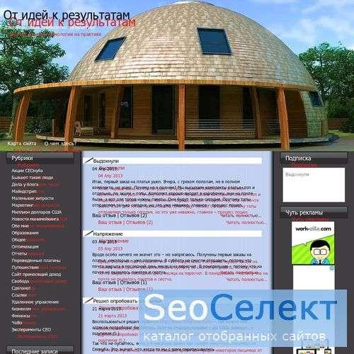 Блог SEOnub о деньгах для всех - http://seonub.ru/