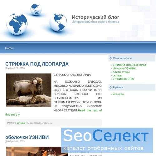 Ключ к успеху - блог Виталия Юрченко - http://uvitaly.ru/