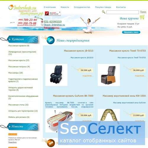 Массажные кровати СЕРАГЕМ (CERAGEM) - http://www.intershop.su/