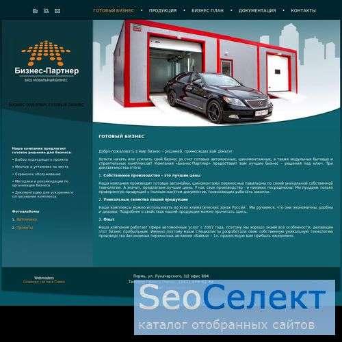 дополнительный доход - http://profit-business.ru/