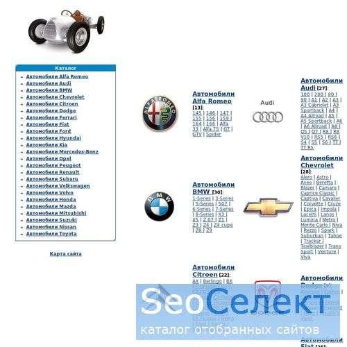 АЛЬЯНС ! Ворота гаражные, откатные. Шлагбаумы. - http://sk-alliance.ru/