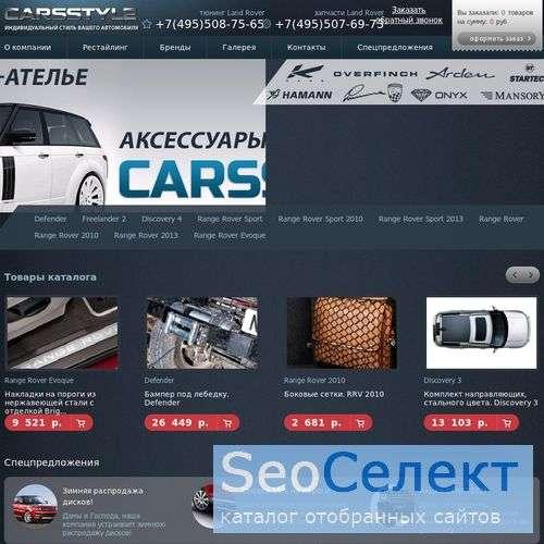 Тюнинг порше в виде улучшения систем подвески, сал - http://carsstyle.ru/