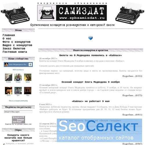 На spbsamizdat.ru много умной музыки - http://www.spbsamizdat.ru/