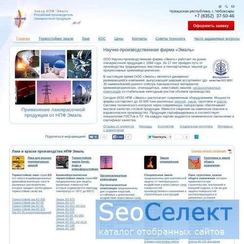 Эмаль термостойкая ПФ-115 от завода ООО НПФ Эмаль. - http://emal.su/