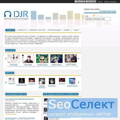 Djrating.ru: DJ Kiriloff и Way Out West - http://www.djrating.ru/