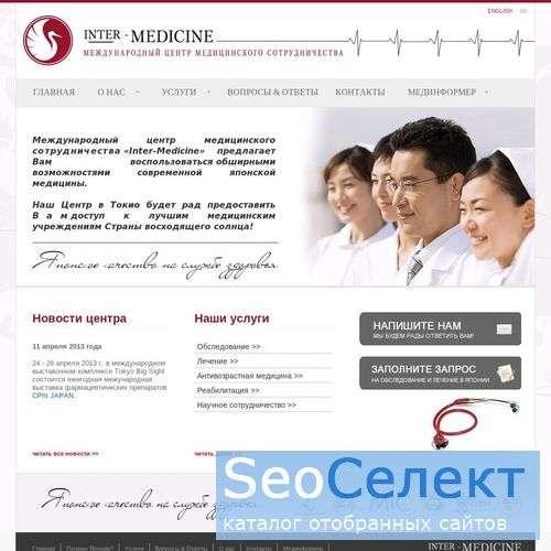 Современные методы лечения эрозии - Inter-Medicine - http://www.intermedicine.org/