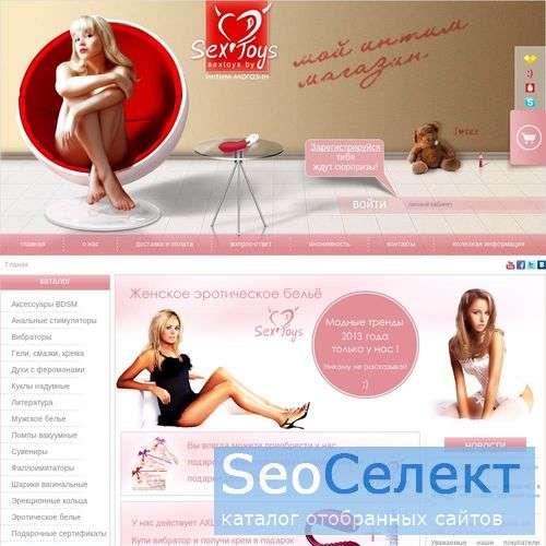 купить интимное белье - http://sextoys.by/