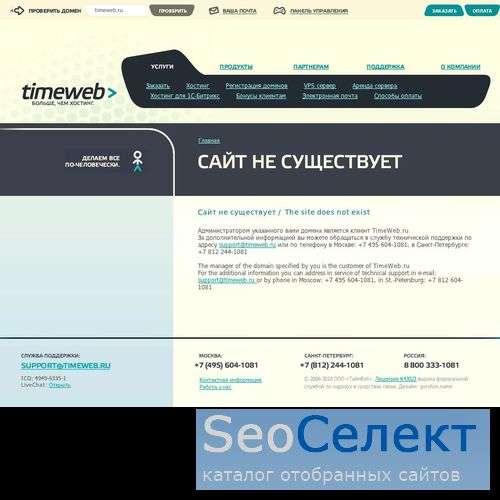 ООО «Олва» - независимая экспертиза  - http://www.road-helper.ru/