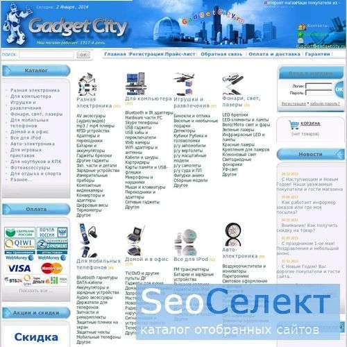 На нашем сайте недорого купить цифровые весы - http://gadgetcity.ru/