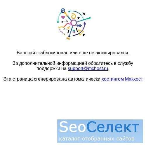 Фотогалерея на www.krupnoff.ru - http://photo.krupnoff.ru/