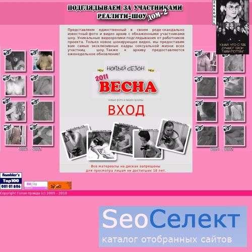 5 DVD с Еленой Беркавой - http://www.nude-domik.nm.ru/