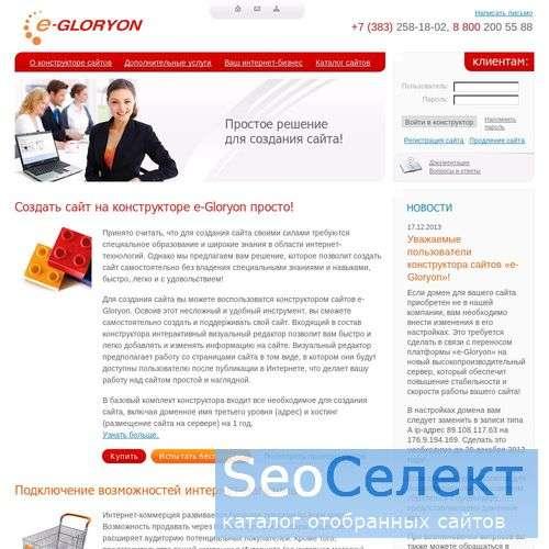 Создаем свой сайт легко и просто - http://www.web-club.e-gloryon.com/