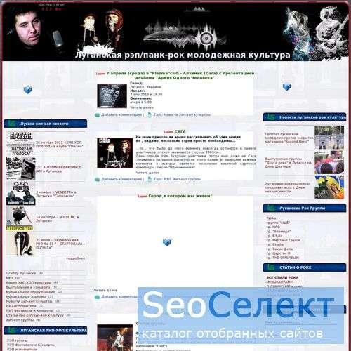 Всё о группе Депеш Мод. - http://www.dm-home.net/