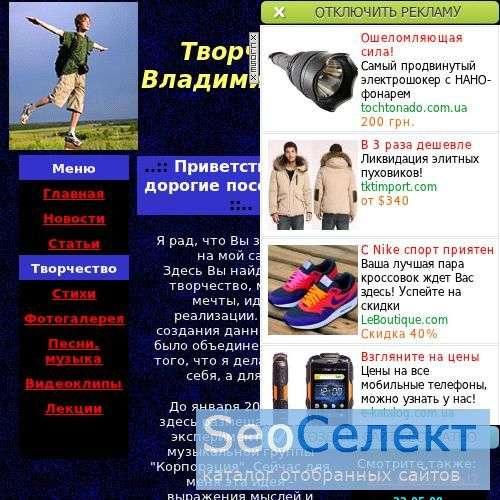 "Группа ""КОРПОРАЦИЯ"" - http://korp-group.narod.ru/"