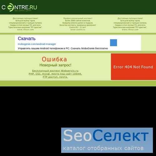 DVD фильмы на заказ - http://www.dvd.bip.ru/