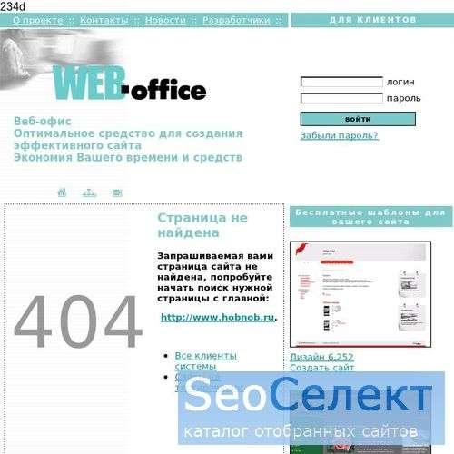 Купить кеды nike air - заказывайте на Hobnob.ru - http://www.hobnob.ru/
