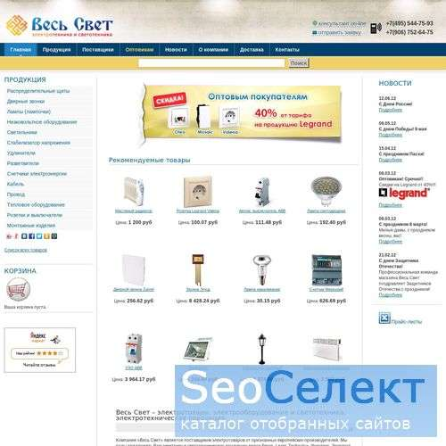 Розничная продажа Приборы заказать товар - http://www.vitaio.ru/