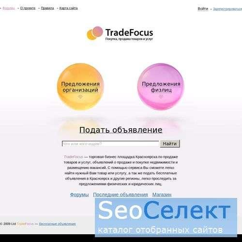 TradeFocus.ru - http://tradefocus.ru/