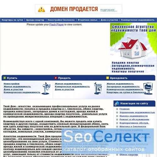 Компания ICN: выкуп помещений, регистрация ИП, ЗАО - http://www.icn.su/