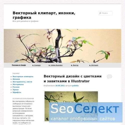 Элементы дизайна сайта - обои, иконки и бэкграунды - http://www.get-is.ru/