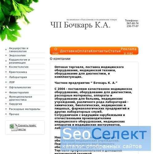 Кадровое агентство Victory - подбор персонала. - http://agvictory.ru/