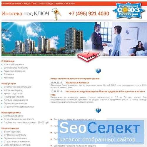 Москва: кредит под вид недвижимости - http://anolinmas.ru/