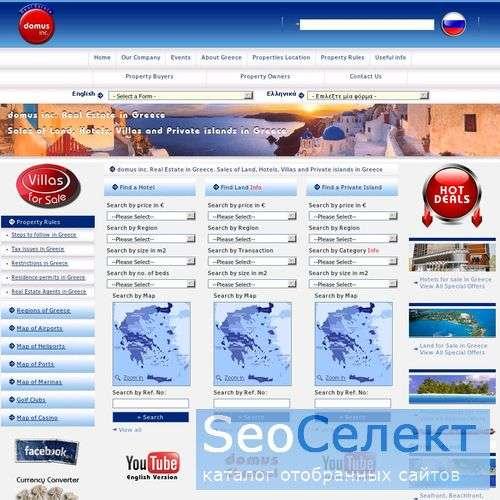Продажа гостиниц и гостиничного бизнеса в Греции. - http://www.greekblue.gr/
