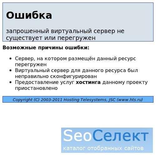 Как заработать за домашним компьютером - http://rabotkadoma.ru/