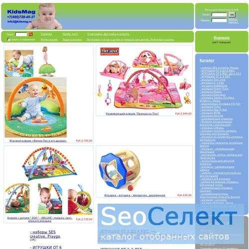 Развивающие игрушки - http://www.kidsmag.ru/