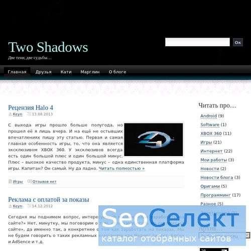 Two Shadows - http://twoshadows.ru/