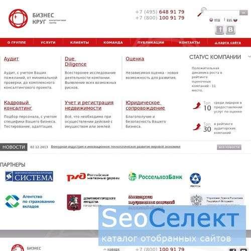 Бизнес-план и ТЭО для Вас могут составить специали - http://www.bkrug.ru/