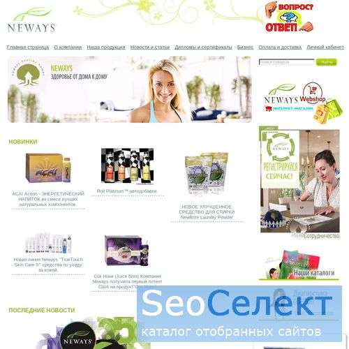 На Neways.su: наращивание ногтей уход - http://neways.su/