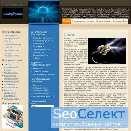 Услуги по проектированию объектов любой сложности - http://www.stpstroy-pro.ru/