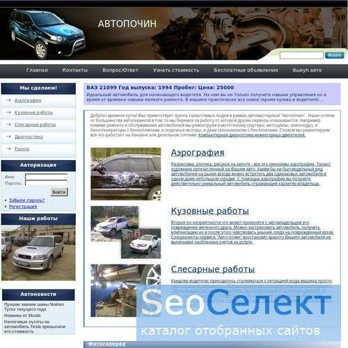 ОСАГО - тарифы, КАСКО-калькулятор - от СК Лидер - http://www.lider-broker.ru/