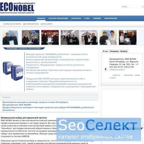 Мы предлагаем: магазин автокосметики - http://econobel.ru/