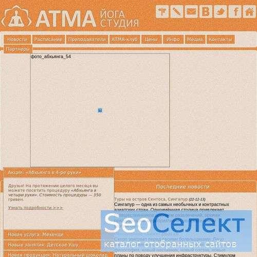UC74.Ru: штрих-код - сканер или принтер чеков - http://www.uc74.ru/