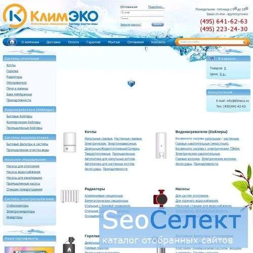 Электрические котлы предлагает КлимЭко - http://www.klimeco.ru/