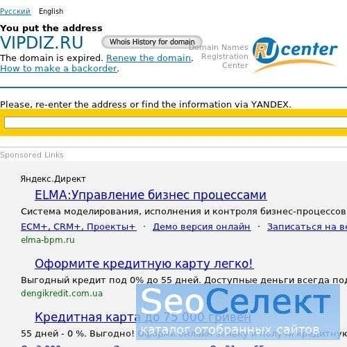Регистрация в БТИ казань - http://www.vipdiz.ru/