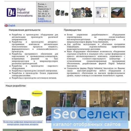 Diidev.ru: бытовое сварочное оборудование - http://www.diidev.ru/